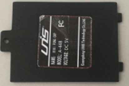 M142-0205-00 Battery cover