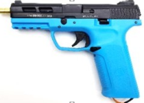 More about the 'YB-G-03  Gun Device ASS'Y (Blue Color_Without Magazine)' product