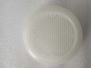 L105-301-000 SPEAKER NET LIGHT COVER